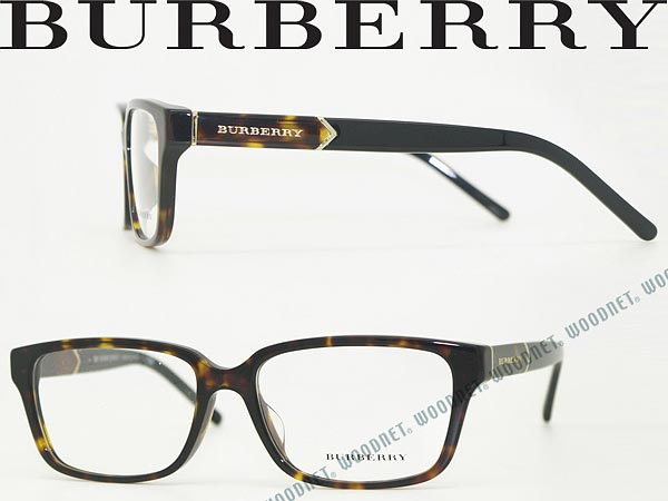ba9329abaf5 BURBERRY Burberry eyeglasses frame tortoiseshell Brown eyeglasses glasses  BU-2158D-3002 WN0054 branded mens   ladies   men for   woman sex for and  once with ...