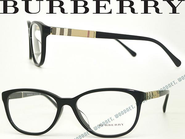 0d07e6a391 Glasses BURBERRY Burberry eyeglasses frame glasses black BU-2172F-3001  WN0054 branded mens   ladies   men for   woman sex for and once with ITA  reading ...