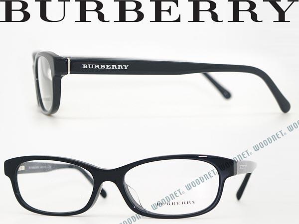 안경 BURBERRY 바바리 안경 프레임 안경 블랙 BU-2202 F-3001 브랜드/맨즈&레이디스/남성용&여성용/도 첨부・다테・돋보기・칼라・PC용 PC안경 렌즈 교환 대응/렌즈 교환은 6,800엔~
