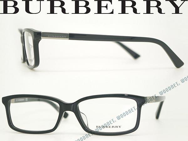 眼鏡 BURBERRY バーバリー メガネフレーム めがね ブラック BU2218D-3001 ブランド/メンズ&レディース/男性用&女性用/度付き・伊達・老眼鏡・カラー・パソコン用PCメガネレンズ交換対応/レンズ交換は6,800円~