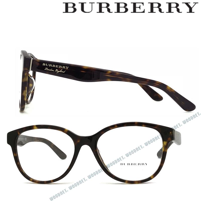 BURBERRY メガネフレーム バーバリー メンズ&レディース ダークマーブルブラウン BU2278F-3002