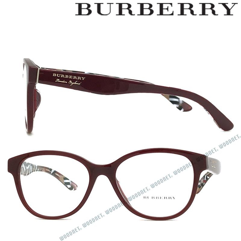 BURBERRY メガネフレーム バーバリー メンズ&レディース ワインレッド BU2278F-3742