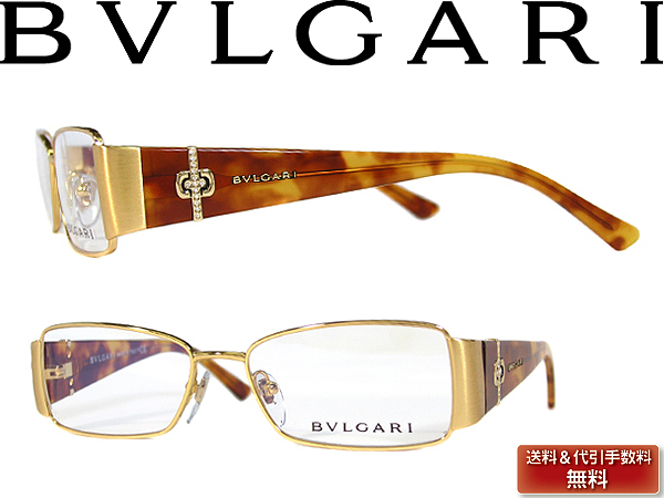 be9ecc2b6d Wood Glasses Bvlgari Bulgari Eyeglasses Frame. Rocket. Reading Glasses  Sunglasses Mens Women ...