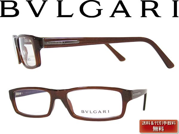 b849812cc90 woodnet  Eyewear BVLGARI Bulgari eyeglass frames eyeglasses glasses ...