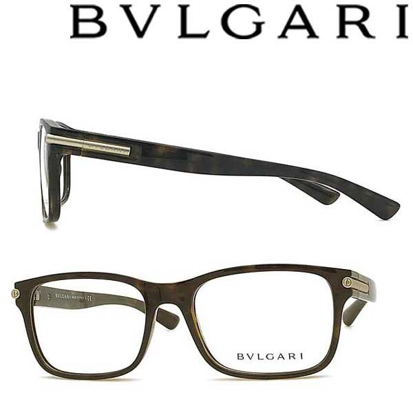 BVLGARI メガネフレーム ブルガリ メンズ レディース マーブルブラウン 眼鏡 0BV-3039-977 ブランド