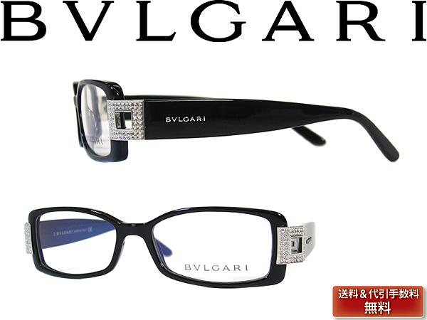 Woodnet Glasses Frame Bvlgari Bvlgari Eyeglasses Glasses