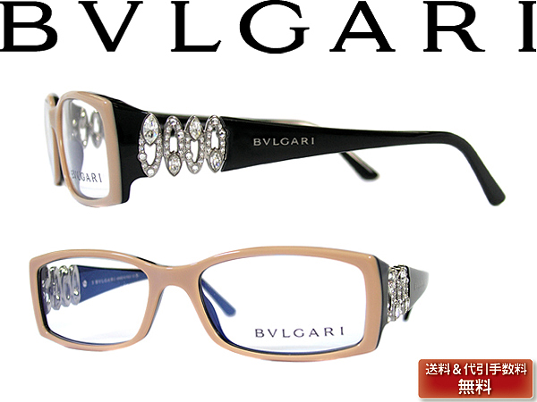597b063767 BVLGARI Bvlgari glasses frame spectacles glasses rhinestones beige × black  0 BV-4019B-5003 brands and men s   women s   men s   women s   advanced  with ITA ...