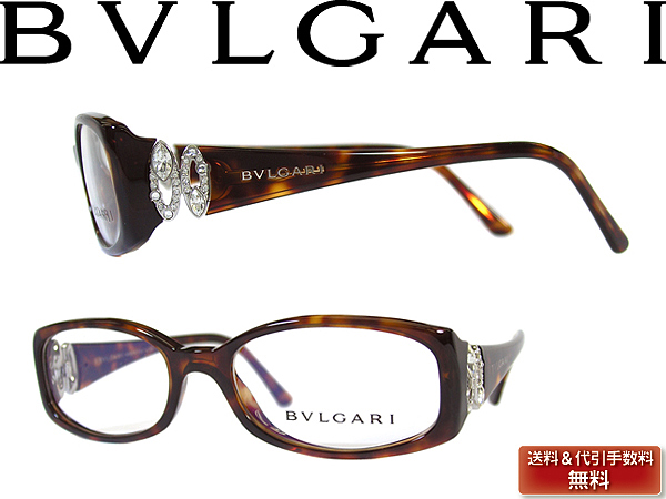 e963a4a74a Glasses frame Bvlgari BVLGARI eyeglasses glasses rhinestones tortoiseshell  Brown 0 BV-4020B-851 brands and men s   women s   men s   Dancewear and  degree ...