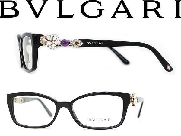 006bfaabc7305 Glasses Bvlgari black x bronze BVLGARI glasses frame spectacles 0  BV-4058B-501 □