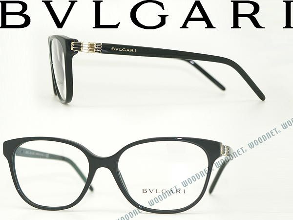 woodnet | Rakuten Global Market: BVLGARI Bvlgari black eyeglass ...