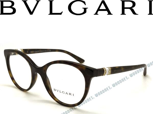 BVLGARI ブルガリ 鼈甲柄ブラウン メガネフレーム 眼鏡 めがね 0BV-4134B-504 ブランド/メンズ&レディース/男性用&女性用/度付き・伊達・老眼鏡・カラー・パソコン用PCメガネレンズ交換対応/レンズ交換は6,800円~