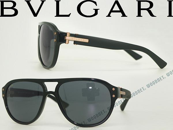 BVLGARI ブルガリ ブラックサングラス ティアドロップ 0BV-7021-5309-87 ブランド/メンズ&レディース/男性用&女性用/紫外線UVカットレンズ/ドライブ/釣り/アウトドア/おしゃれ