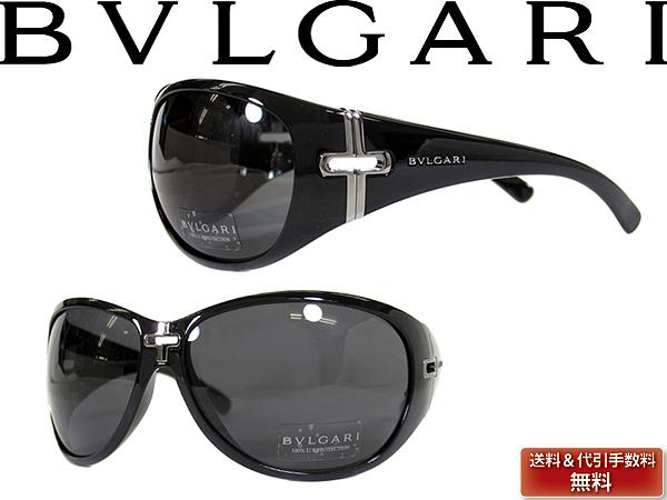 Bvlgari 8040/901/87 0YHYyJ2n