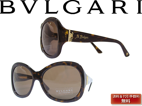 9b28a373b8f Bulgari BVLGARI sunglasses tortoiseshell Brown 0 BV-8046B-504-73  branded mens  amp  ladies   men for  amp  woman sex for and ultraviolet UV  kathrens   drive ...