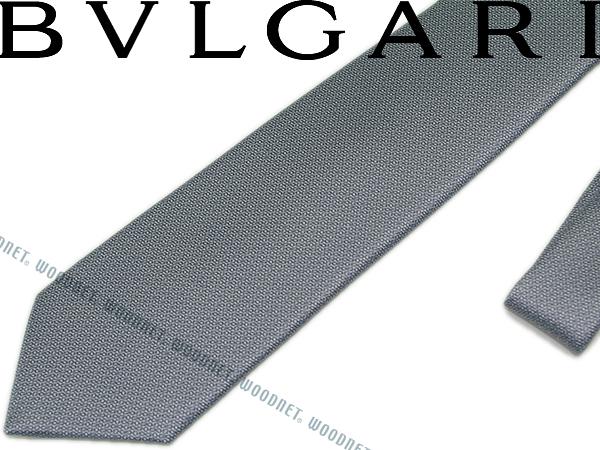 BVLGARI ブルガリ ネクタイ 242183 ライトグレー 「MICRO CHAIN」 シルクブランド/メンズ/男性用