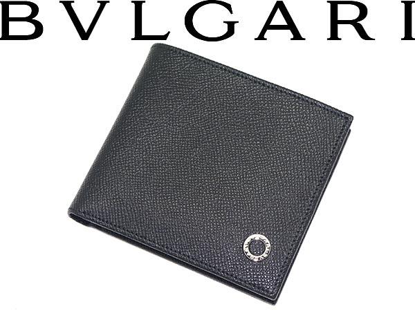 ブルガリ 2つ折り財布 ブラック BVLGARI 30396 ブランド/メンズ/男性用