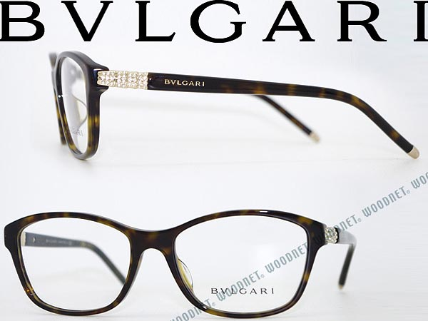 92f5a399a0 BVLGARI glasses Bvlgari glasses frames glasses BV-4070 BA-504 WN0054  branded mens  amp  ladies   men for  amp  woman sex for and once with ITA  reading ...
