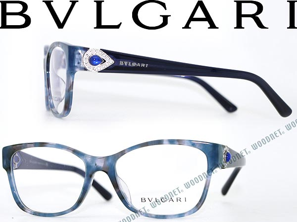 6de561e7259 BVLGARI glasses Bvlgari glasses frames glasses BV-4074 BF-5269 WN0054  branded mens  amp  ladies   men for  amp  woman sex for and once with ITA  reading ...