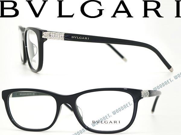 6257d975fdf Glasses BVLGARI Bulgari eyeglasses frame glasses black BV-4087BF-501 branded  mens  amp  ladies   men for  amp  woman sex for and once with ITA reading  ...