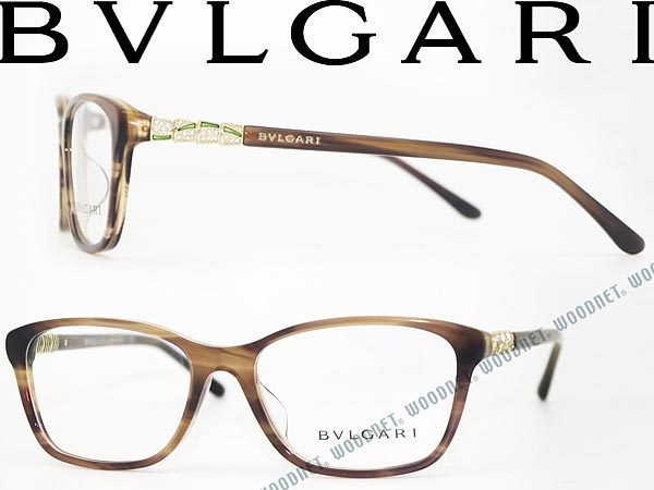 11aaad4db0 BVLGARI eyeglasses marble Brown Bvlgari glasses frames glasses BV-4097 BF- 5240 WN0054 branded mens   ladies   men for   woman sex for and once with  ITA ...
