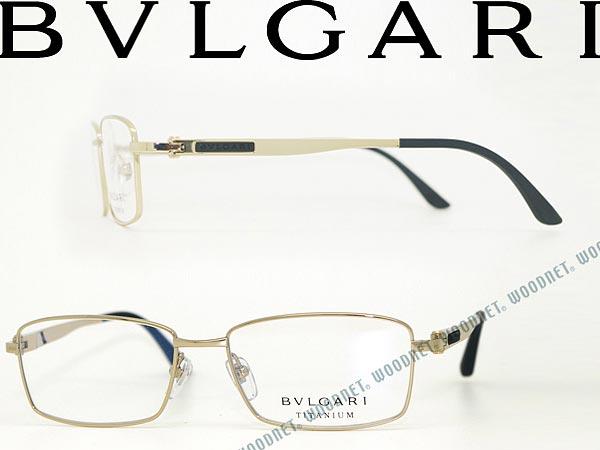 BVLGARI 眼鏡 ブルガリ ゴールド メガネフレーム めがね BV1090TD-278 ブランド/メンズ&レディース/男性用&女性用/度付き・伊達・老眼鏡・カラー・パソコン用PCメガネレンズ交換対応