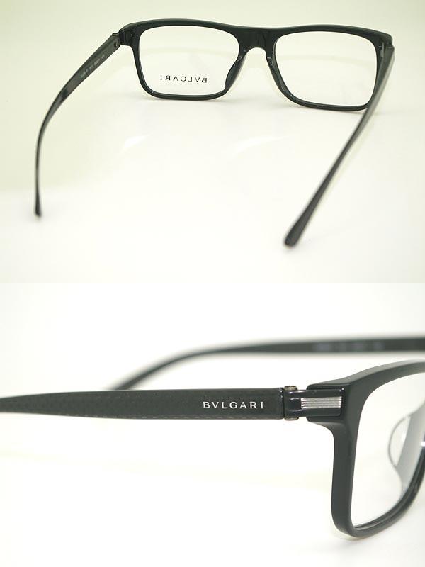 woodnet | Rakuten Global Market: BVLGARI glasses Bvlgari black ...