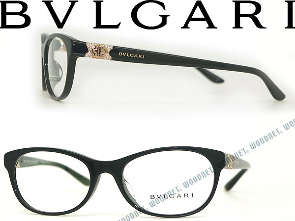 ad67c5b605 BVLGARI Bvlgari glasses frame eyeglasses glasses black BV 4117BF-501  branded mens   ladies   men   for women for   grade of eyeglass lens  interchangeable ...