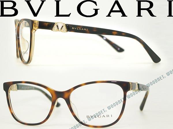 BVLGARI ブルガリ メガネフレーム 眼鏡 鼈甲柄ブラウン めがね BV4118BF-5379 ブランド/メンズ&レディース/男性用&女性用/度付き・伊達・老眼鏡・カラー・パソコン用PCメガネレンズ交換対応