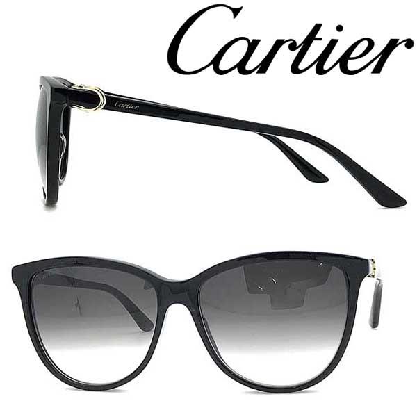 Cartier サングラス カルティエ メンズ&レディース グラデーションブラック CT-0186S-001 ブランド