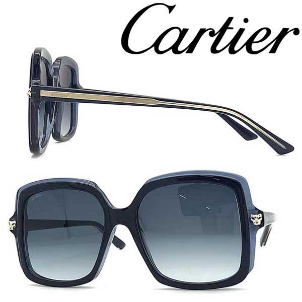 Cartier サングラス カルティエ メンズ&レディース グラデーションブルー CT-0196S-003 ブランド