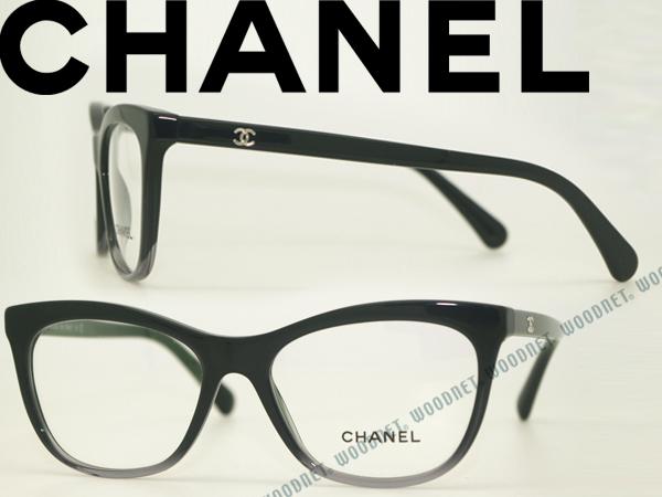 CHANEL シャネル メガネフレーム 眼鏡 めがね ブラック×クリアブラック 0CH-3341-1561 ブランド/レディース/女性用/度付き・伊達・老眼鏡・カラー・パソコン用PCメガネレンズ交換対応