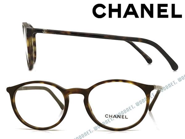 CHANEL メガネフレーム シャネル レディース ダークマーブルブラウン 眼鏡 0CH-3372-C714 ブランド