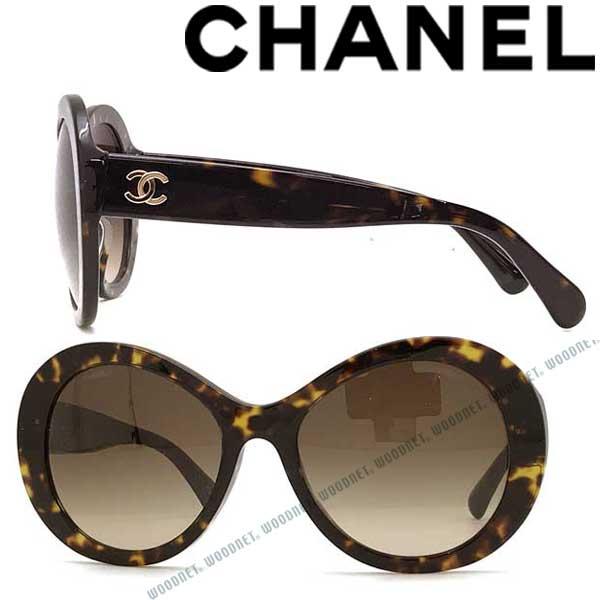 CHANEL サングラス シャネル レディース グラデーションブラウン 0CH-5372A-C714S5 ブランド