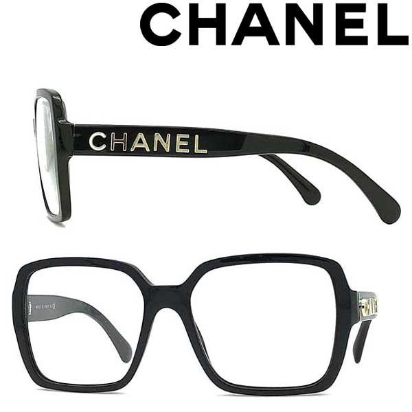 CHANEL メガネフレーム シャネル レディース 伊達メガネ用UVカットレンズ付き ブラック 眼鏡 0CH-5408-C6221W ブランド