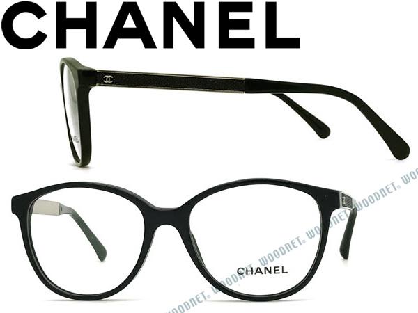 CHANEL シャネル メガネフレーム 眼鏡 めがね ブラックメガネフレーム 眼鏡 0CH-3279Q-C501 ブランド/レディース/女性用/度付き・伊達・老眼鏡・カラー・パソコン用PCメガネレンズ交換対応
