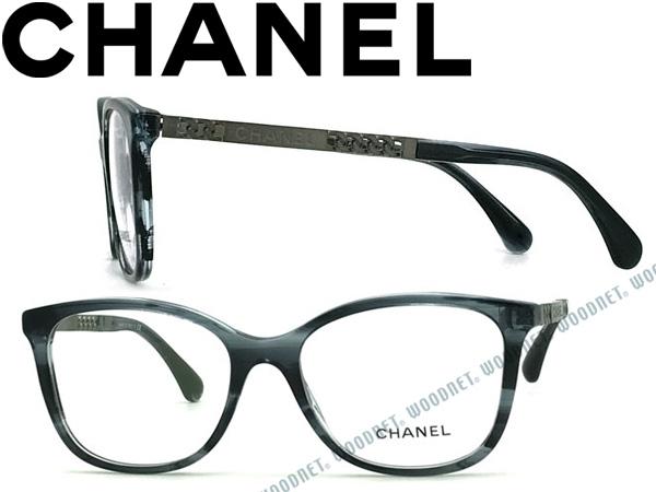 CHANEL シャネル メガネフレーム 眼鏡 めがね メガネフレーム 眼鏡 マーブルクリアブラック 0CH-3343-1563 ブランド/レディース/女性用/度付き・伊達・老眼鏡・カラー・パソコン用PCメガネレンズ交換対応