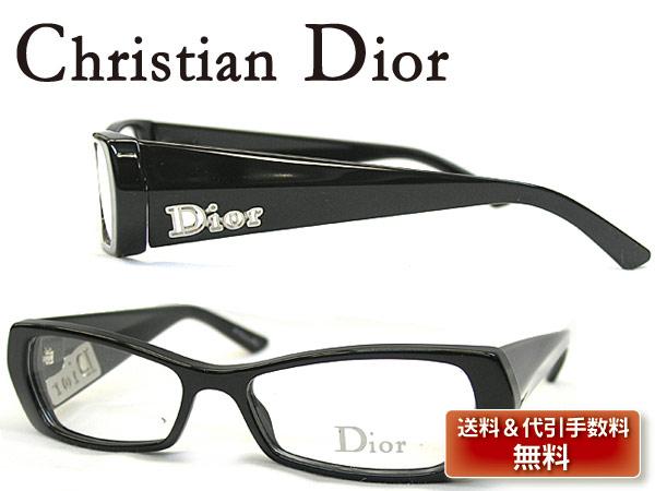 供供眼鏡克裏斯汀迪奥Christian Dior CD眼鏡架子眼鏡3134-29a名牌/人&女士/男性使用的&女性使用的/度從屬于的伊達、老花眼鏡、彩色·個人電腦事情PC眼鏡透鏡交換對應/透鏡交換是6,800日圆~