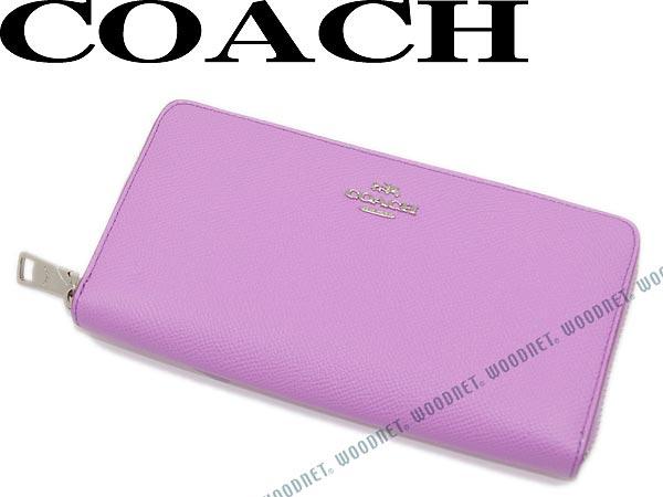 COACH コーチ 長財布 ジップアラウンド 型押しレザー 小銭入れあり ライトパープル 52372-SVEM3 ブランド/レディース/女性用