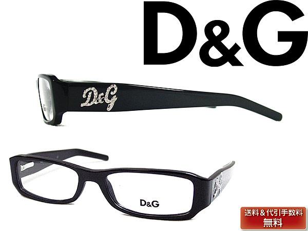 Woodnet D Amp G Glasses Frames Glasses Glasses Rhinestone Black