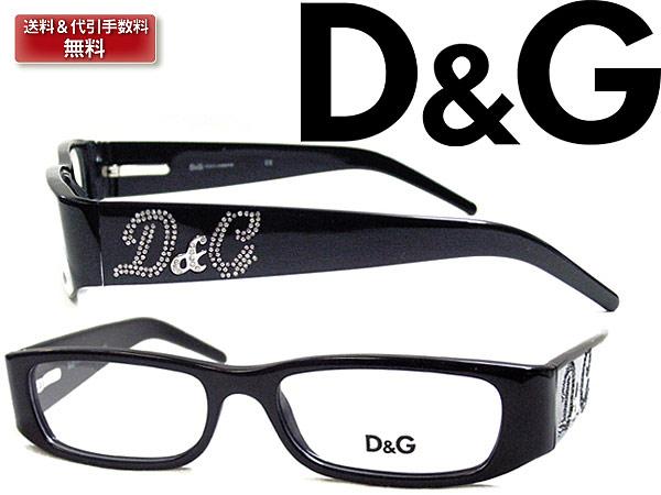 Woodnet Glasses D Amp G Glasses Frames Glasses Rhinestone Black