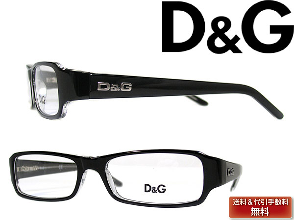 a68eeadef8b Glasses D  amp amp  G glasses frames glasses black x branded mens  amp ...