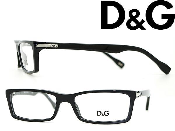woodnet | Rakuten Global Market: The PC glasses lens exchange ...