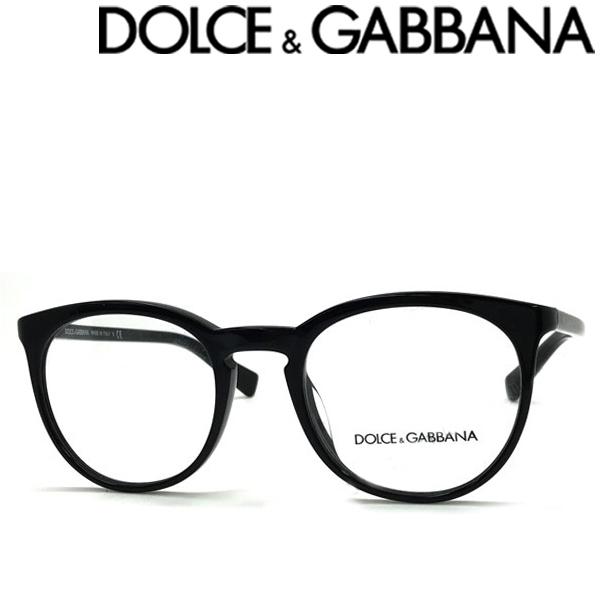 DOLCE&GABBANA ドルチェ&ガッバーナ ドルガバ ブラック メガネフレーム 眼鏡 めがね DG3269F-501 ブランド/メンズ&レディース/男性用&女性用/度付き・伊達・老眼鏡・カラー・パソコン用PCメガネレンズ交換対応/レンズ交換は6,800円~