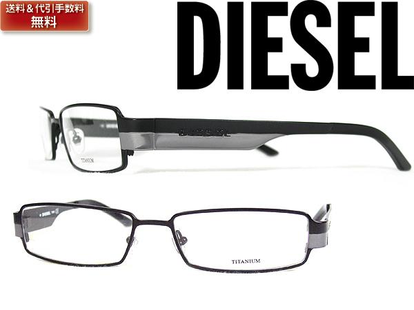 供供柴油DIESEL眼鏡架子眼鏡眼鏡DIE-DV-0101-DGB名牌/人&女士/男性使用的&女性使用的/度從屬于的伊達、老花眼鏡、彩色·個人電腦事情PC眼鏡透鏡交換對應/透鏡交換是6,800日圆~