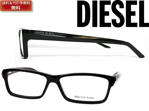 供供DIESEL柴油眼鏡架子眼鏡眼鏡DIE-DV-0103-807名牌/人&女士/男性使用的&女性使用的/度從屬于的伊達、老花眼鏡、彩色·個人電腦事情PC眼鏡透鏡交換對應/透鏡交換是6,800日圆~
