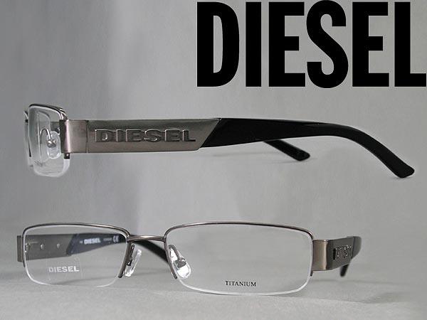 88756f4613 Megane diesel glasses eyeglasses frame DIESEL silver x branded mens  amp   ladies   men DIE-DV-0148-LN4 black for  amp  woman sex for and degrees with  ITA ...
