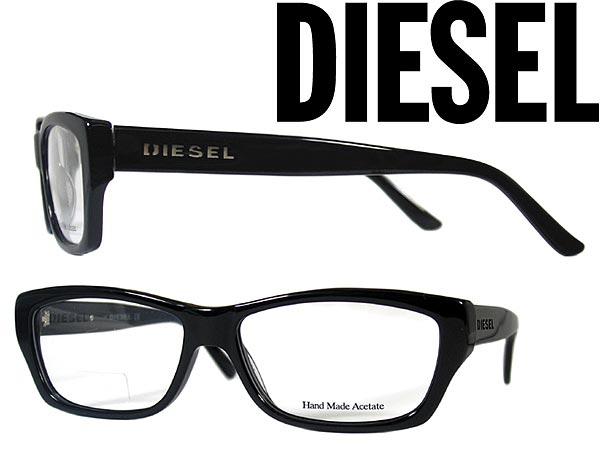 b971f769004c Glasses diesel eyeglasses frame glasses DIESEL black DIE-DV-0154-807  branded mens   ladies   men for   woman sex for and once with ITA reading  glasses color ...