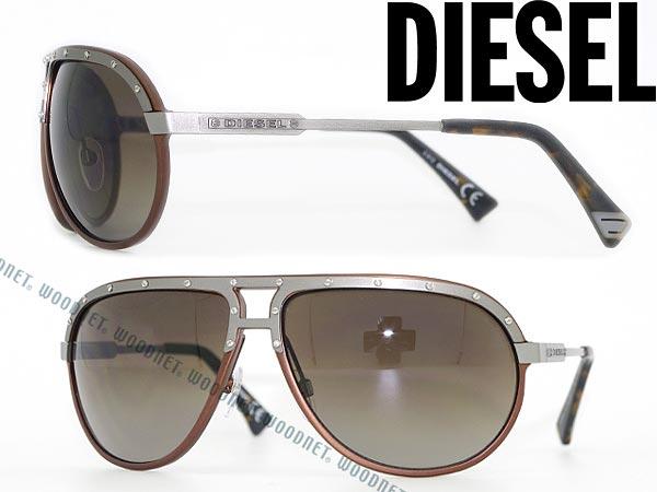 559758a7a3a Sunglasses DIESEL gradation Brown Teardrop diesel DL-0053-14 K branded mens   amp  ladies   men for  amp  woman sex for and ultraviolet UV kathrens    drive ...