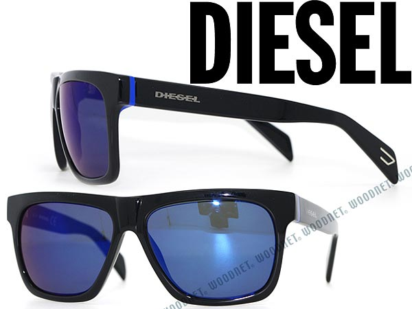 1ac9e2766a DIESEL sunglasses blue Miller Wellington type diesel DL-0072-05X  branded mens  amp  ladies   men for  amp  woman sex for and ultraviolet UV  kathrens   drive ...