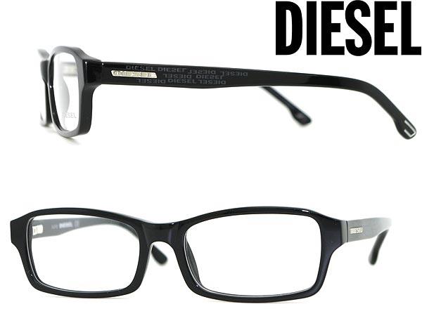 ディーゼル めがね ブラック DIESEL メガネフレーム 眼鏡 DL-5004-001 ブランド/メンズ&レディース/男性用&女性用/度付き・伊達・老眼鏡・カラー・パソコン用PCメガネレンズ交換対応/レンズ交換は6,800円〜